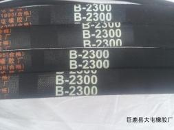 浙江B型三角带